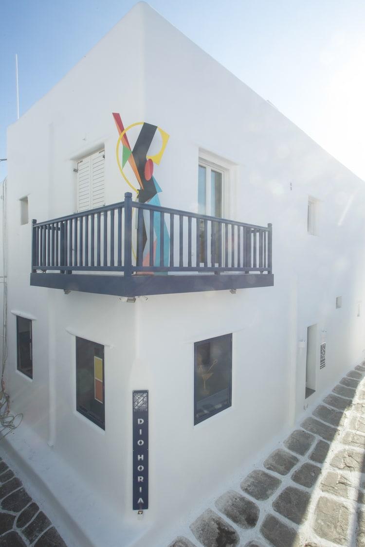 Dio Horia Gallery