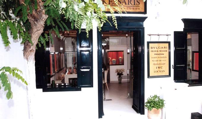 Kessaris Jewelry Store Mykonos Chora