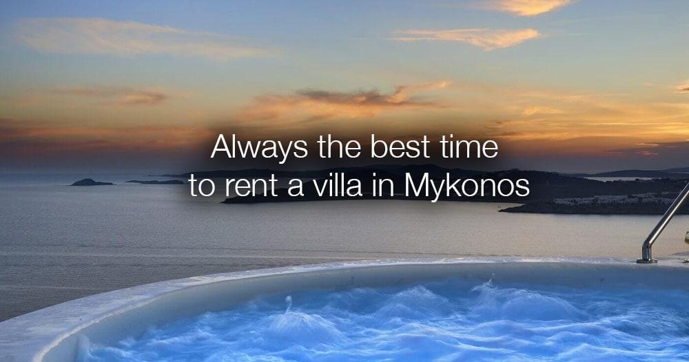 Myconos Villas