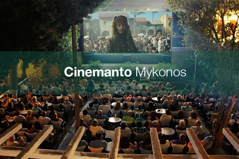 Cinemanto Mykonos Town