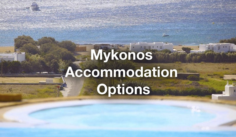 Μykonos Αccommodation