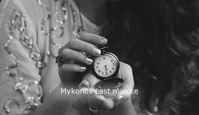 Mykonos Villas Last Minute